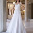 Vencanica- najpovoljnije vencanice, cene, wedding day, svecani dan, haljine ya svecani dan, specijalan dan, poyivnice za vencanja