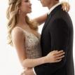 Vencanice nis- Vencanice, vencanica, sa, cipkom, na jedno rame, duga vencanica, kratka vencanica, vencanice za trudnice, povoljno, jeftino